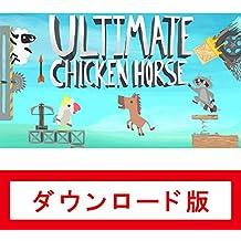Ultimate Chicken Horse|オンラインコード版