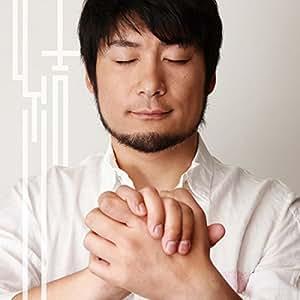 結-yui- 【初回限定盤】