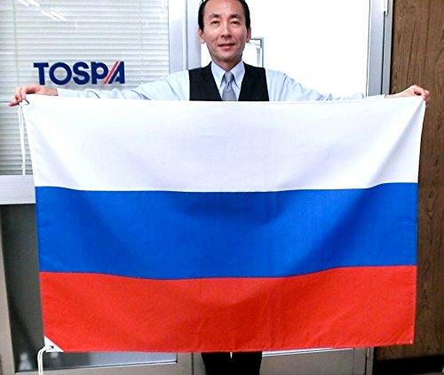 ロシア国旗NO2  [90×135cm 高級テトロン製]日本製