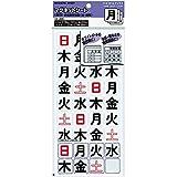 コクヨ マグネットシート 曜日 5週間分セット 休日赤字対応(土・日曜) マク-335