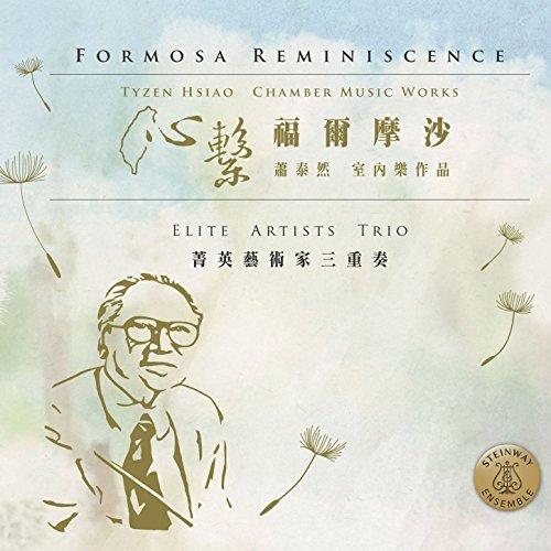 Amazon Music - 菁英藝術家三重...