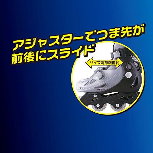 カイザー(Kaiser) スケート アジャスター インライン 5点セット ブラック KW-465B