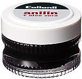[コロニル] Collonil 保護・栄養クリーム アニリンクリーム 50ml CN044050 (Black50ml)