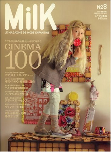 MilK (ミルク日本版)No.8 (2008年 12月号 [雑誌])の詳細を見る