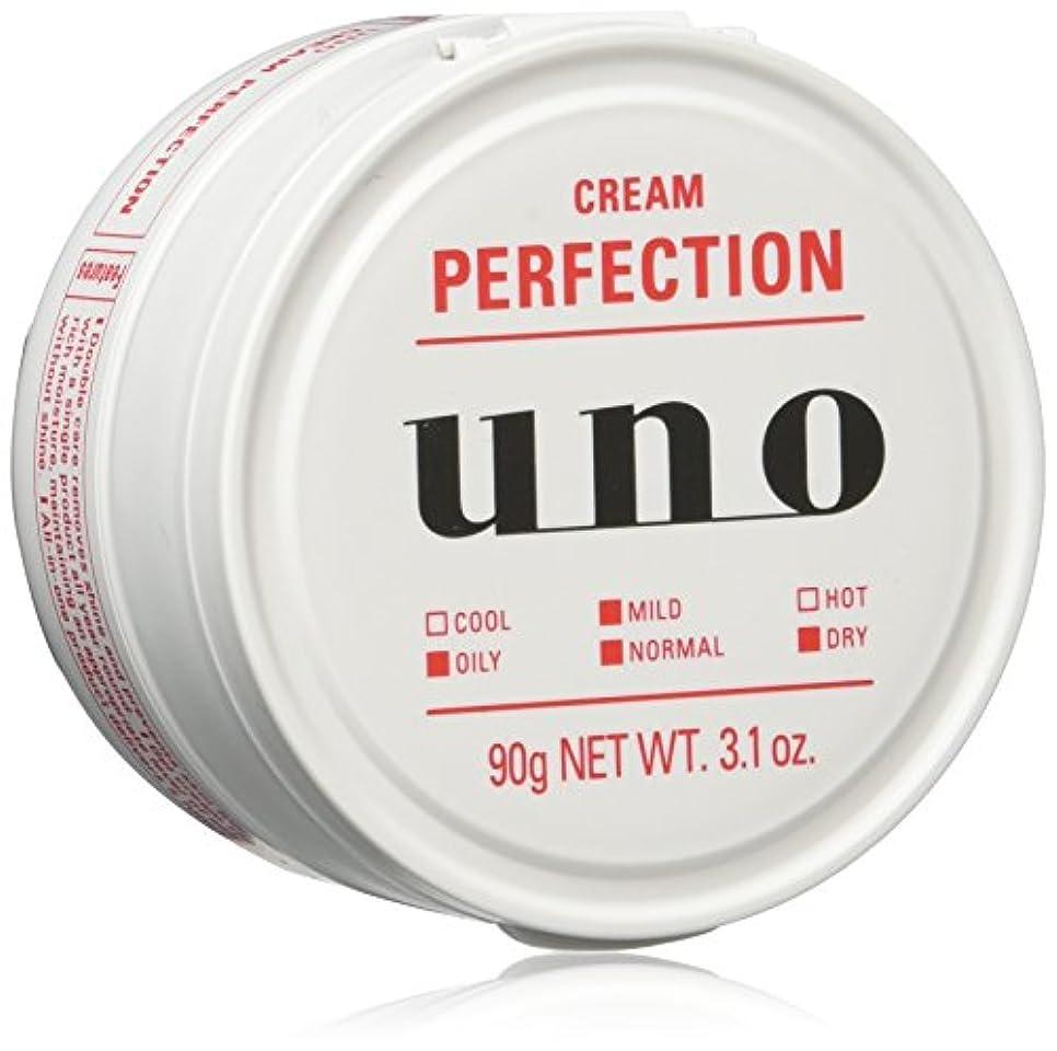 変形極端な忌避剤ウーノ クリームパーフェクション メンズフェースケア 90g
