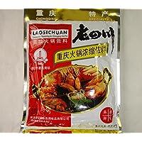老四川重慶火鍋料400g/袋【超激辛口火鍋の素、中華スープの素 火鍋スープの素業務用食品】