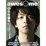 awesome! (オーサム) Vol.31 (シンコー・ミュージックMOOK)
