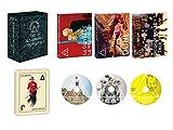 【Amazon.co.jp限定】ホドロフスキーのDUNE / リアリティのダンス 初回生産限定版 Blu-ray BOX(ポストカード付) 画像