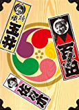 ももクロ 秋の二大祭り 「男祭り+女祭り2011」DVD-BOX