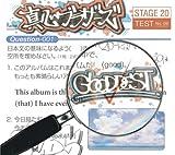 GOODDEST(初回生産限定盤)
