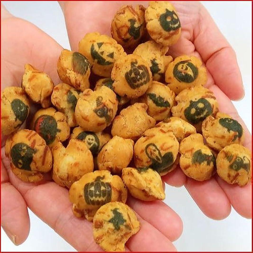 へこみフラスコ不調和ハロウィンのプリント豆菓子「ハロウィーン豆助」50g
