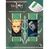 Fate/Zero マグネットブックマーカー2個セット ランサー陣営