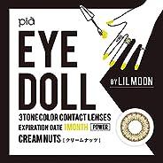 アイドール ワンマンス (eyedoll 1MONTH) eyedoll 1MONTH クリームナッツ (度あり) -3.00 eyedollMONTHクリームナッツ -3.00 1箱1枚入り
