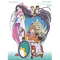 さらざんまい 4(完全生産限定版) [DVD]