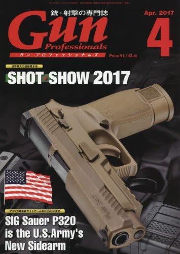 Gun Professionals17年4月号の詳細を見る