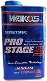 PRO-S プロステージS 10W-40 1L
