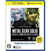 METAL GEAR SOLID HD EDITION PlayStation Vita the Best - PS Vita