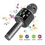 カラオケマイク Bluetooth ポータブルスピーカー 高音質 無線マイク 録音 多機能 HIFI ノイズキャンセリング 音楽再生 家庭カラオケ USB充電 Android/iPhoneに対応 (ブラック)