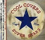COOL COVERS vol.3 Reggea meets SUPER STARS