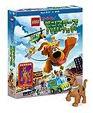 【数量限定生産】LEGO(R)スクービー・ドゥー:モンスターズ・...[Blu-ray/ブルーレイ]