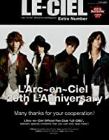 LE-CIEL Extra Number (M-ON! ANNEX 554号)