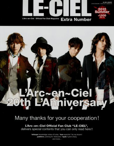 LE-CIEL Extra Number (M-ON! ANNEX 554号)の詳細を見る