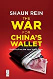 The War for China's Wallet: Profiting  from New World Order 画像