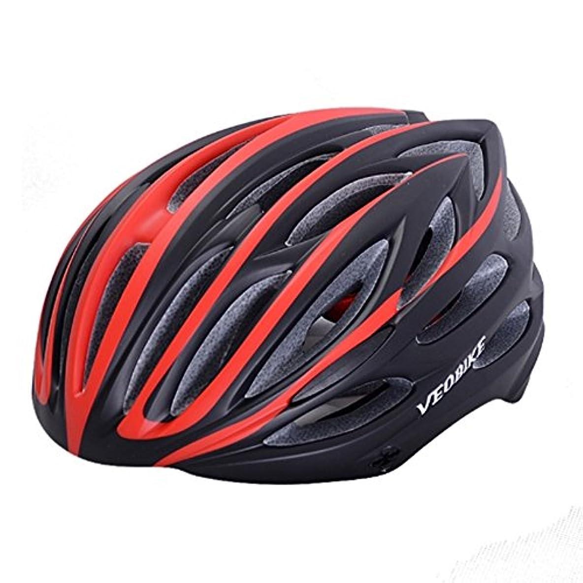 寸法世紀間隔ヘルメット サイクルヘルメット 大人用 自転車ヘルメット ロードバイク メンズ レディース マウンテン バイク用ヘルメット