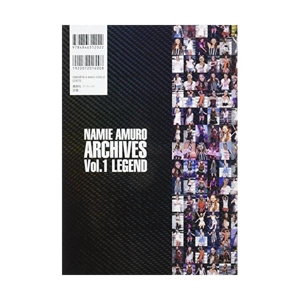 安室奈美恵アーカイブス Vol.1 LEGENDの紹介画像2