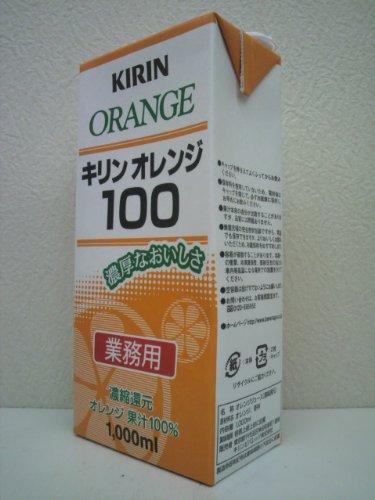 キリン オレンジ100 業務用 1L 1000ml