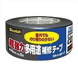 3M スコッチ超強力多用途補修テープのり残り少ないタイプDUCT-NR18