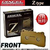 DIXCEL Ztypeブレーキパッド[フロント] レガシィセダン/レガシィB4【型式:BLE 年式:03/9~09/5 3.0R/spec・B/SI Cruise】