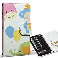 スマコレ ploom TECH プルームテック 専用 レザーケース 手帳型 タバコ ケース カバー 合皮 ケース カバー 収納 プルームケース デザイン 革 動物 キャラクター カラフル 009288