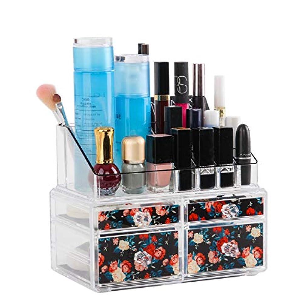 例外魅力的スリンクROCKYKEY 化粧品収納ボックス 透明 メイクケース コスメ収納スタンド 小物入れ引き出し メイク用品 化粧品入れ おしゃれ 強い耐久性 透明アクリル (化粧品収納ボックス)