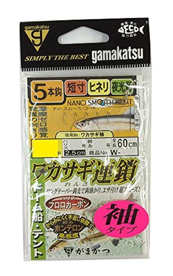 土隣接震えるがまかつ(Gamakatsu) ワカサギ連鎖袖タイプ 5本 W181 1.5号-ハリス0.2