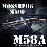 ダブルイーグル モスバーグM500 エアコッキングロングバレルショットガン 18歳以上フルセットエアガン (ブラックエディション)
