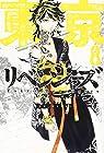 東京卍リベンジャーズ 第8巻