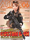 Arms MAGAZINE (アームズマガジン) 2010年 06月号 [雑誌]