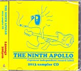 THE NINTH APOLLO2013 sampler CD