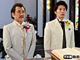 Final episode HAPPY HAPPY WEDDING!?