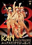 芸能生活23周年記念逆特別 BAND LIVE TOUR 2010【ルックスだけでひっぱって】