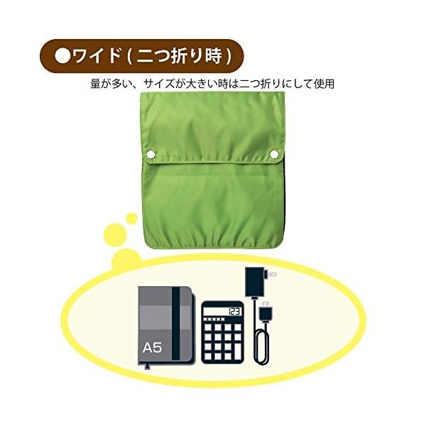 コクヨ バッグインバッグ BizrAckの紹介画像5