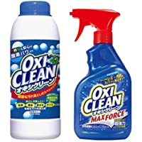OXI CLEAN オキシクリーン 500g+オキシクリーン マックスフォース 354mL