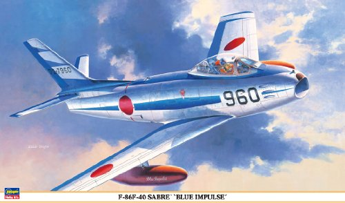 """1/32 F-86F-40 セイバー""""ブルーインパルス"""""""