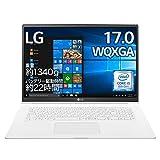 LG ノートパソコン gram バッテリー22時間 Core i5 17インチ Windows10 メモリ 8GB SSD 256GB Thunderbolt3 ホワイト 17Z990-VA55J Amazon.co.jp 限定
