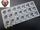 業務用 チョコレート モールド ハート 21個 取り 型 プラスチック PE PC [並行輸入品]