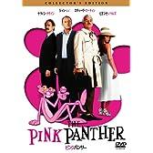 ピンクパンサー コレクターズ・エディション [DVD]