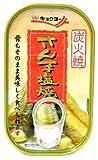 キョクヨー さんま塩焼 65g×30個の商品画像