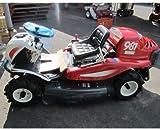 共立 RM981/B 乗用草刈機 乗用モア 草刈機