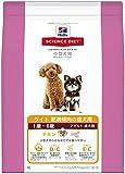 サイエンスダイエット ライト 小型犬用  肥満傾向の成犬用 3kg